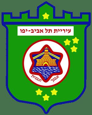 Tel Aviv mayors office